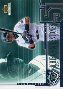 UD Collectibles Ichiro Tribute to 51 #I22