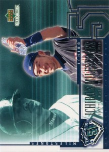 UD Collectibles Ichiro Tribute to 51 #I23