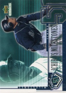 UD Collectibles Ichiro Tribute to 51 #I25