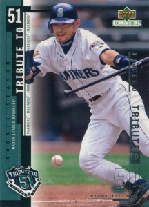 UD Collectibles Ichiro Tribute to 51 #I5