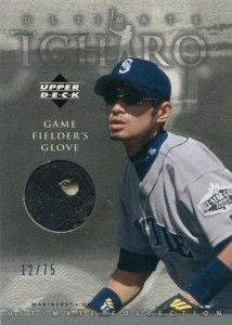 Ultimate Collection Ichiro Game Fielders Glove Silver /75