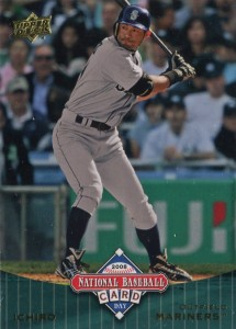 Upper Deck National Baseball Card Day